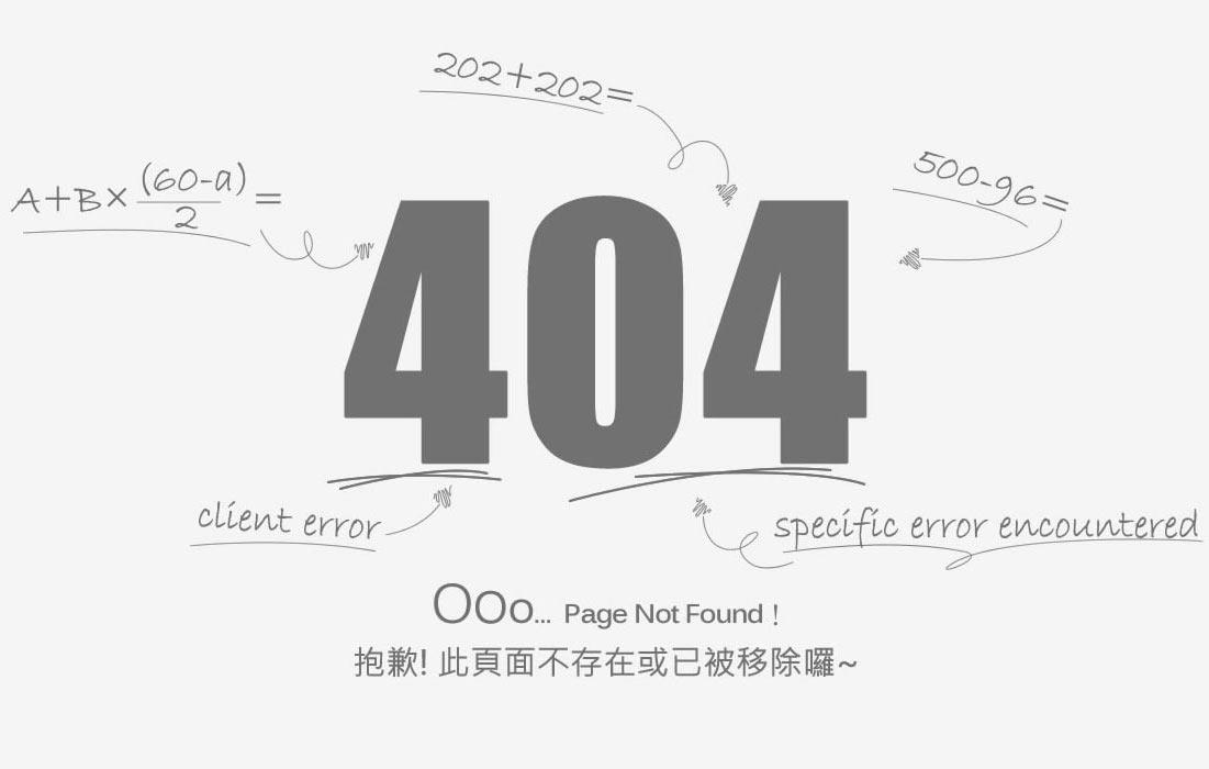 20171031-SMG0035-快訊小紅條兒