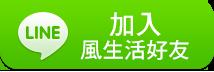 www.yl0242.com点击进入明明被稱為國球,為何棒球在台灣難以更壯大?